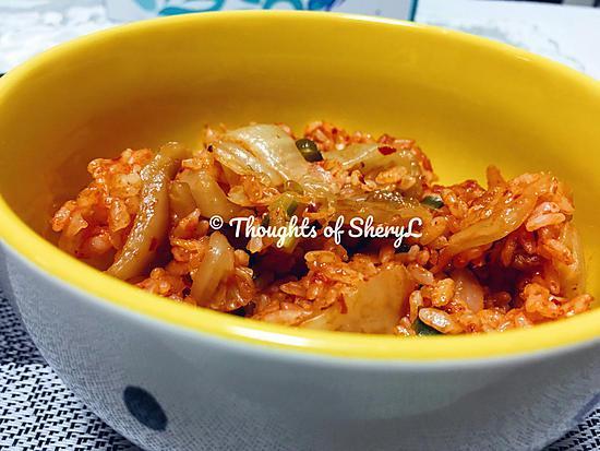 recipe Kimchi Fried Rice